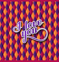 I love you retro label vector