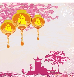 Old paper with asian landscape and chinese lantern vector