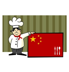 Chef of chinese cuisine vector