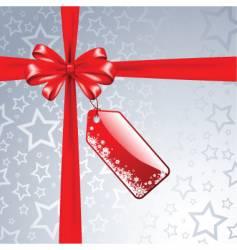 Silver christmas gift vector