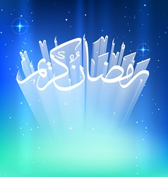 Glowing ramadan kareem design vector
