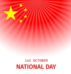 1st october national day holiday china vector