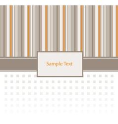 Stripey invitation pattern vector