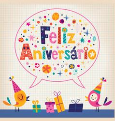 Feliz aniversario portuguese happy birthday card vector