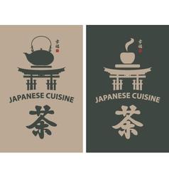 Japanese tea vector