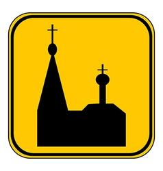 Orthodox church button vector