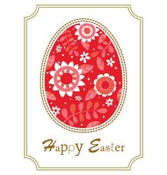 Easter egg background vector