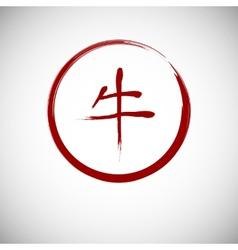 Zodiac symbols calligraphy ox vector