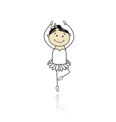 Cute little ballet dancer for your design vector