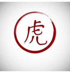 Zodiac symbols calligraphy tiger vector