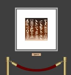 Art frame vector