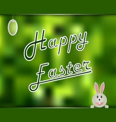 Easter card with green abstract background vector