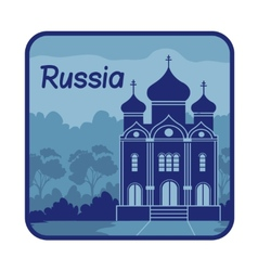 With orthodox church in russia vector