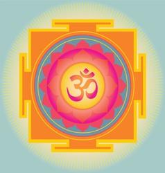 Sacred geometry aum yantra vector