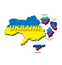Separate regions of ukraine spring events in 2014 vector