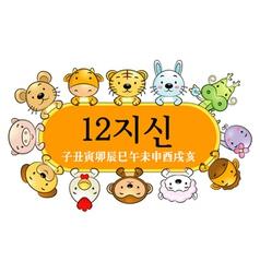 12 zodiac animal mascots vector