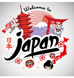 Greeting series welcome to japan vector