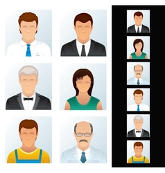 Avatar people icons vector