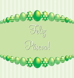 Cinco de mayo card vector