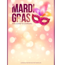 Light pink mardi gras poster template with bokeh vector