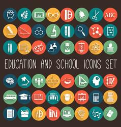 Education school flat icon set vector