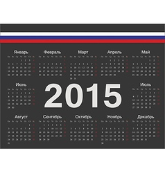 Circle russian 2015 year calendar vector