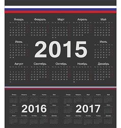 Russian circle calendars 2015 2016 2017 vector