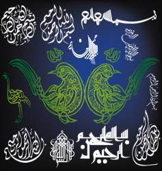 Islamic artistic design vector