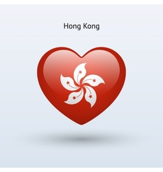 Love hong kong symbol heart flag icon vector