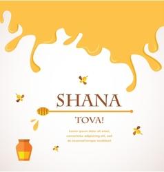 Happy new year hebrew rosh hashana greeting card vector