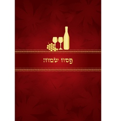 Passover red frame vector