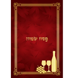 Passover red gold ackground vector