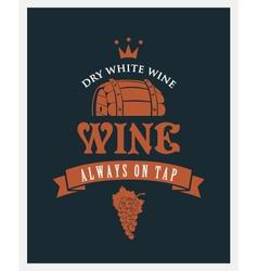 Wine on tap vector