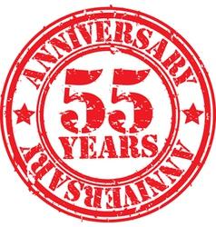 Grunge 55 years anniversary rubber stamp vector