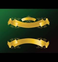 Classy ribbon vector