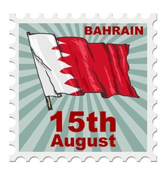 National day of bahrain vector