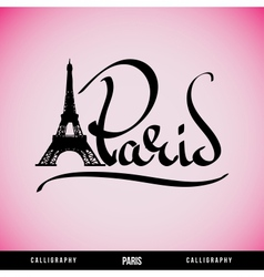 Paris hand lettering vector