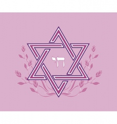 Jewish star design vector