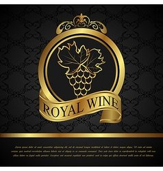 Golden label for packing wine vector