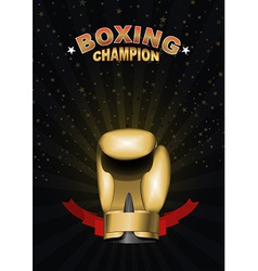 Boxing gloves template for championship awards vector
