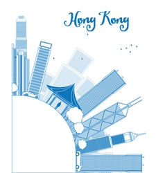 Outline hong kong skyline vector