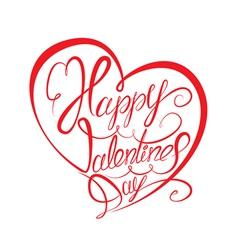 Valentine calligraphy heart 380 vector