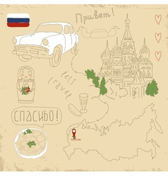 Set of moscow symbols on vintage vector