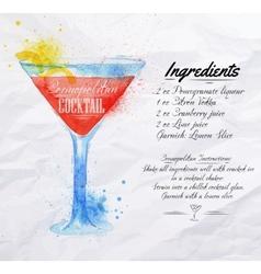 Cosmopolitan cocktails watercolor vector