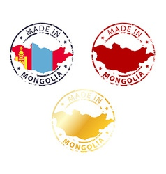 Made in mongolia stamp vector