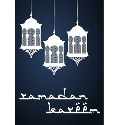 Ramadan kareem holiday greeting card vector