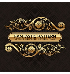 Vintage floral decor ornament pattern vector