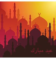 Ramadan vector