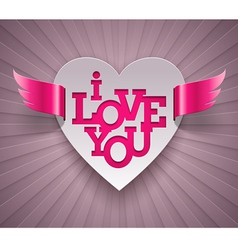 Valentines winged heart - vector