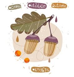 Autumn acorn october vector